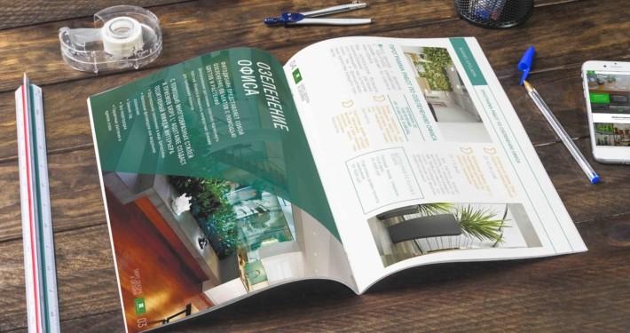 LMT-Brochure1