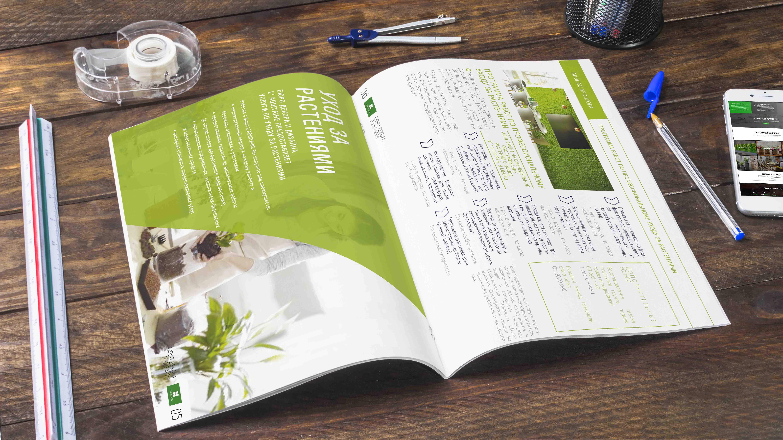 LMT-Brochure2