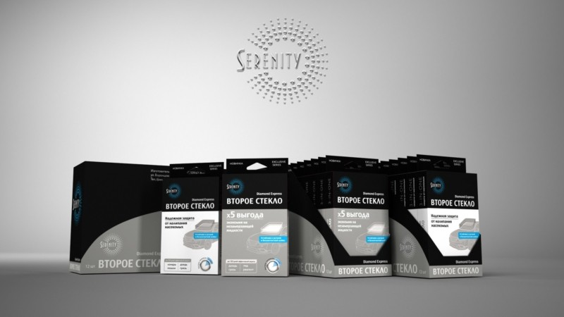 Serenity-car 2