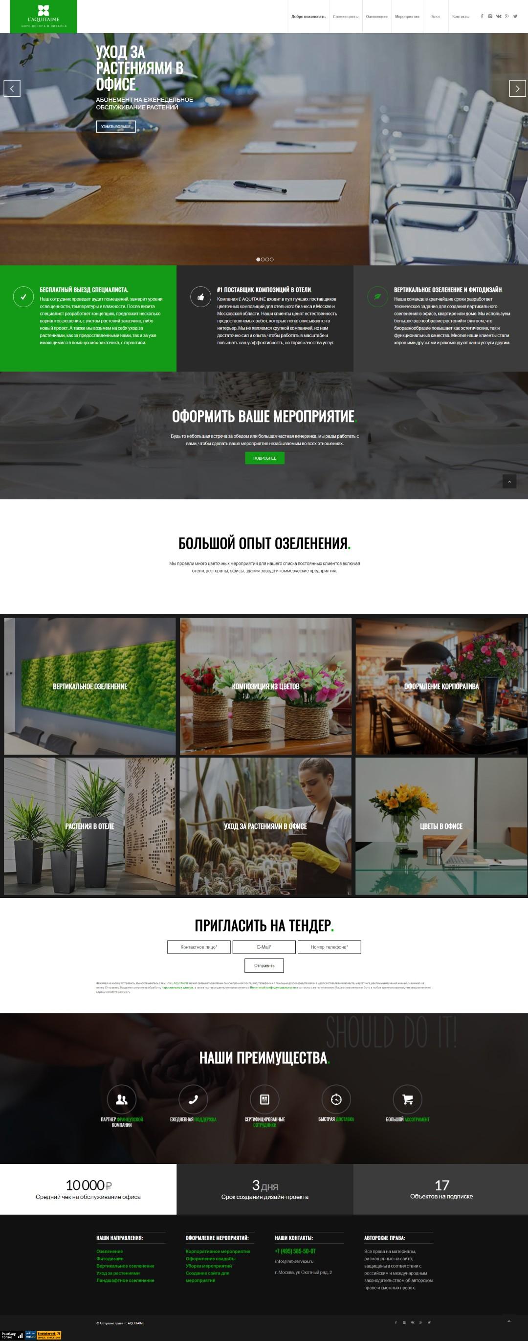 site-lmt