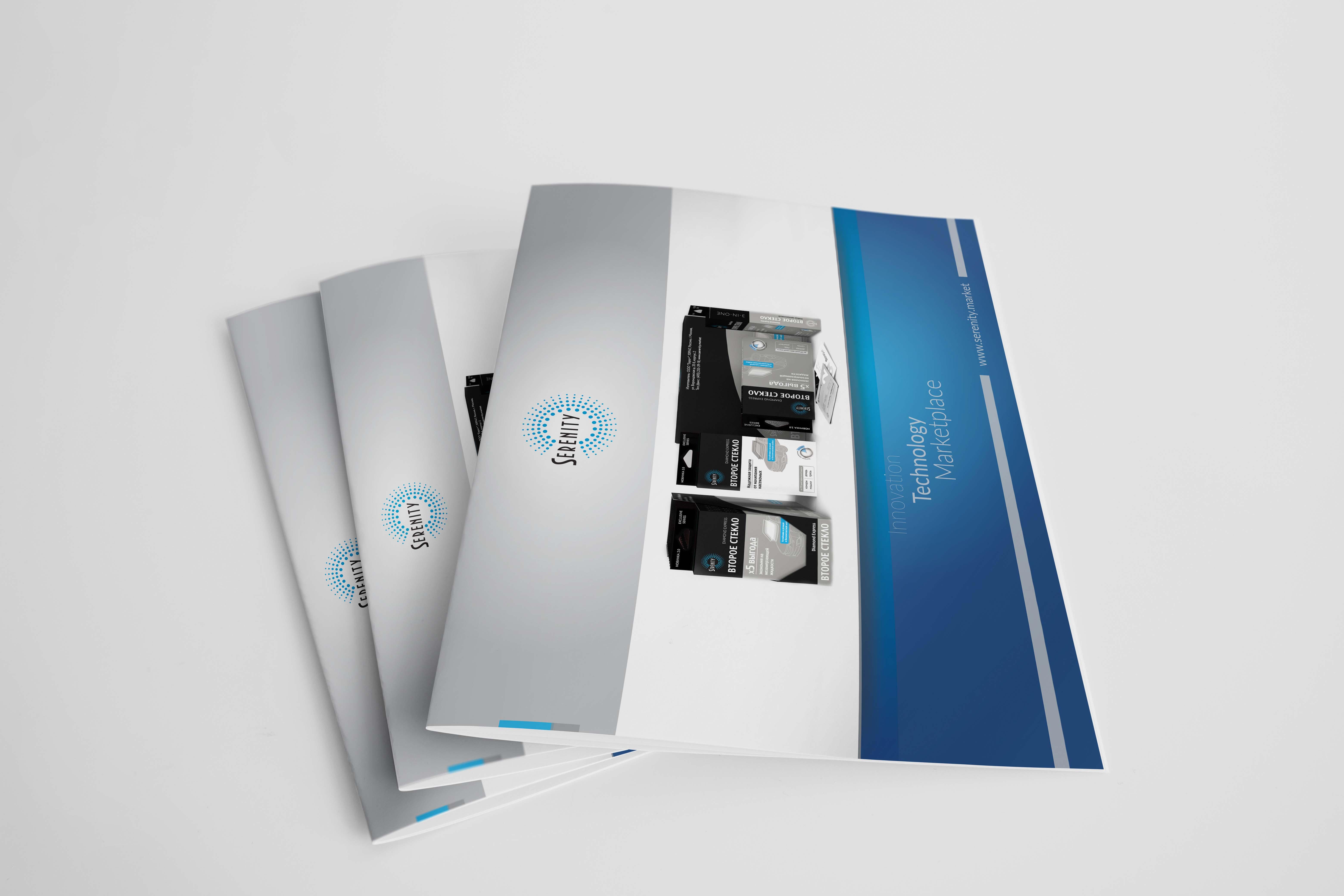 serenity-brochure-head